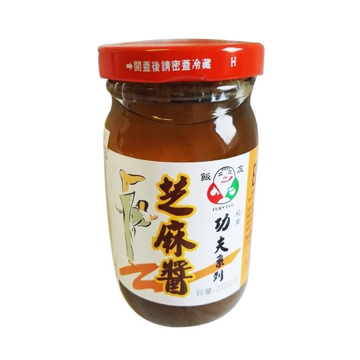 功夫系列_芝麻醬-230g