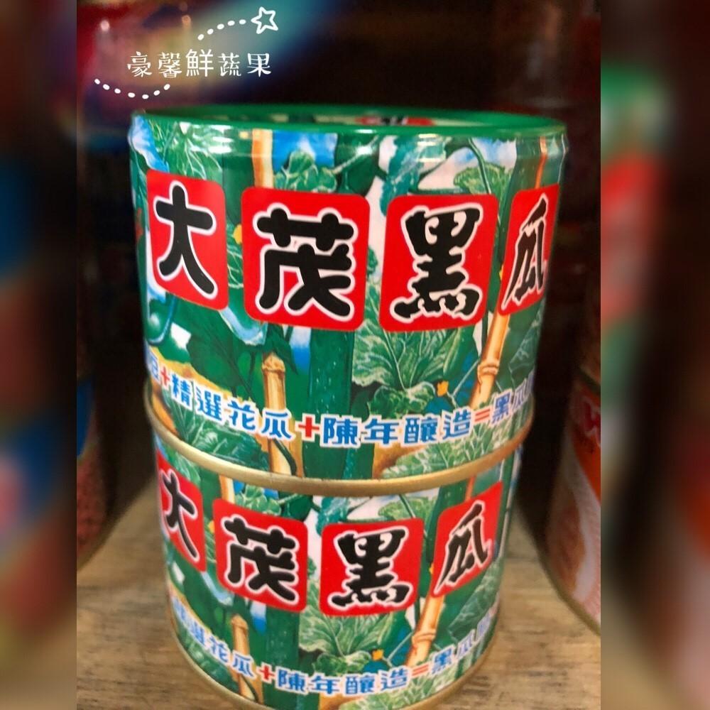 大茂黑瓜(170克重)