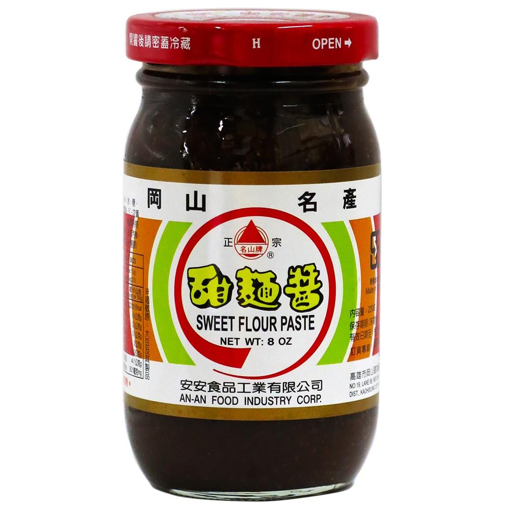 【岡山名產】甜麵醬-230g