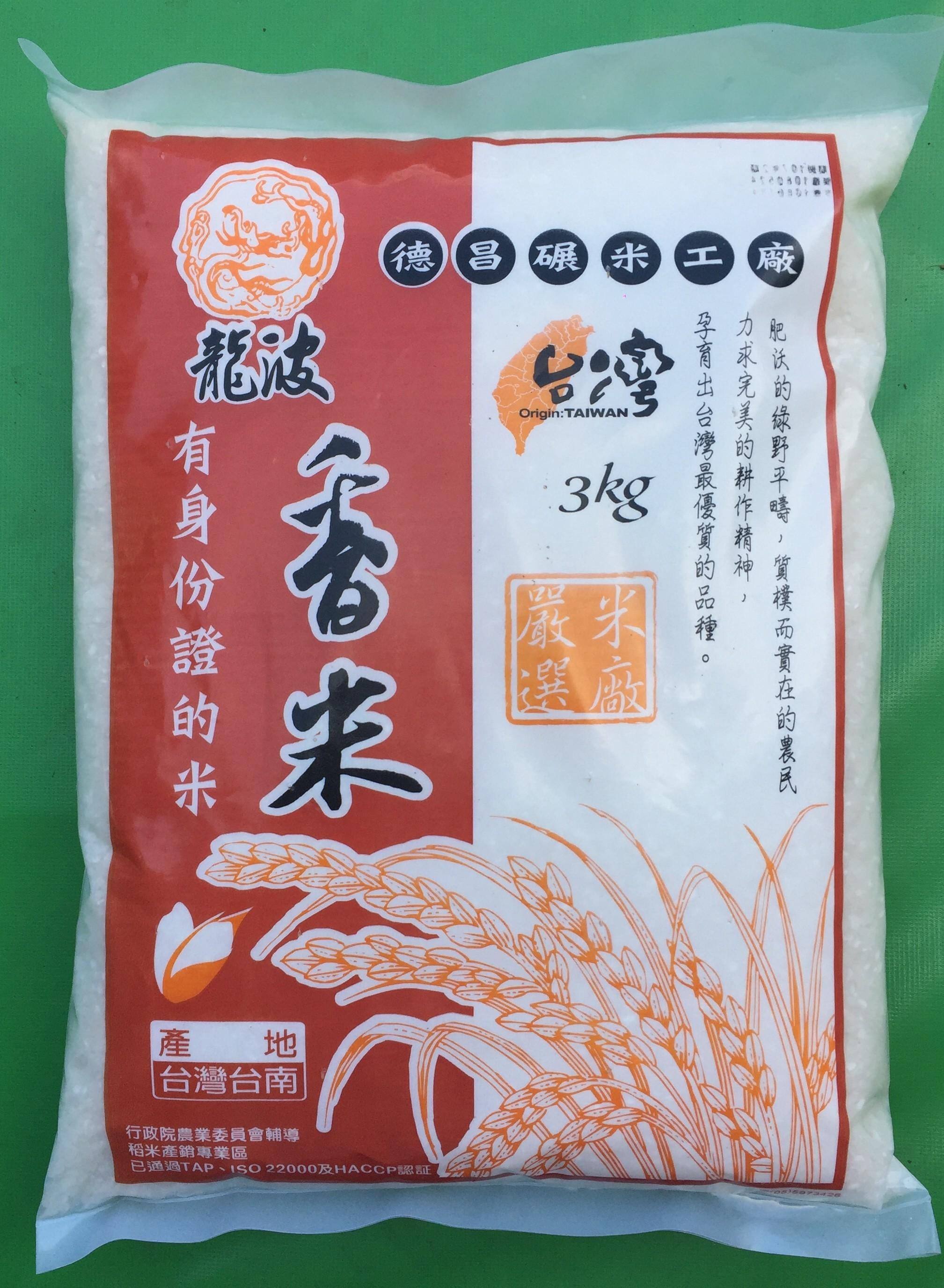 美安顧客推薦好吃_有身份證的米_龍波香米( 3000克重/包 )