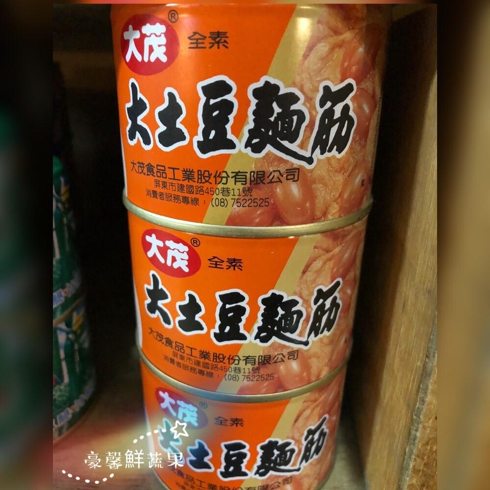 大茂老字號大土豆麵筋-170g