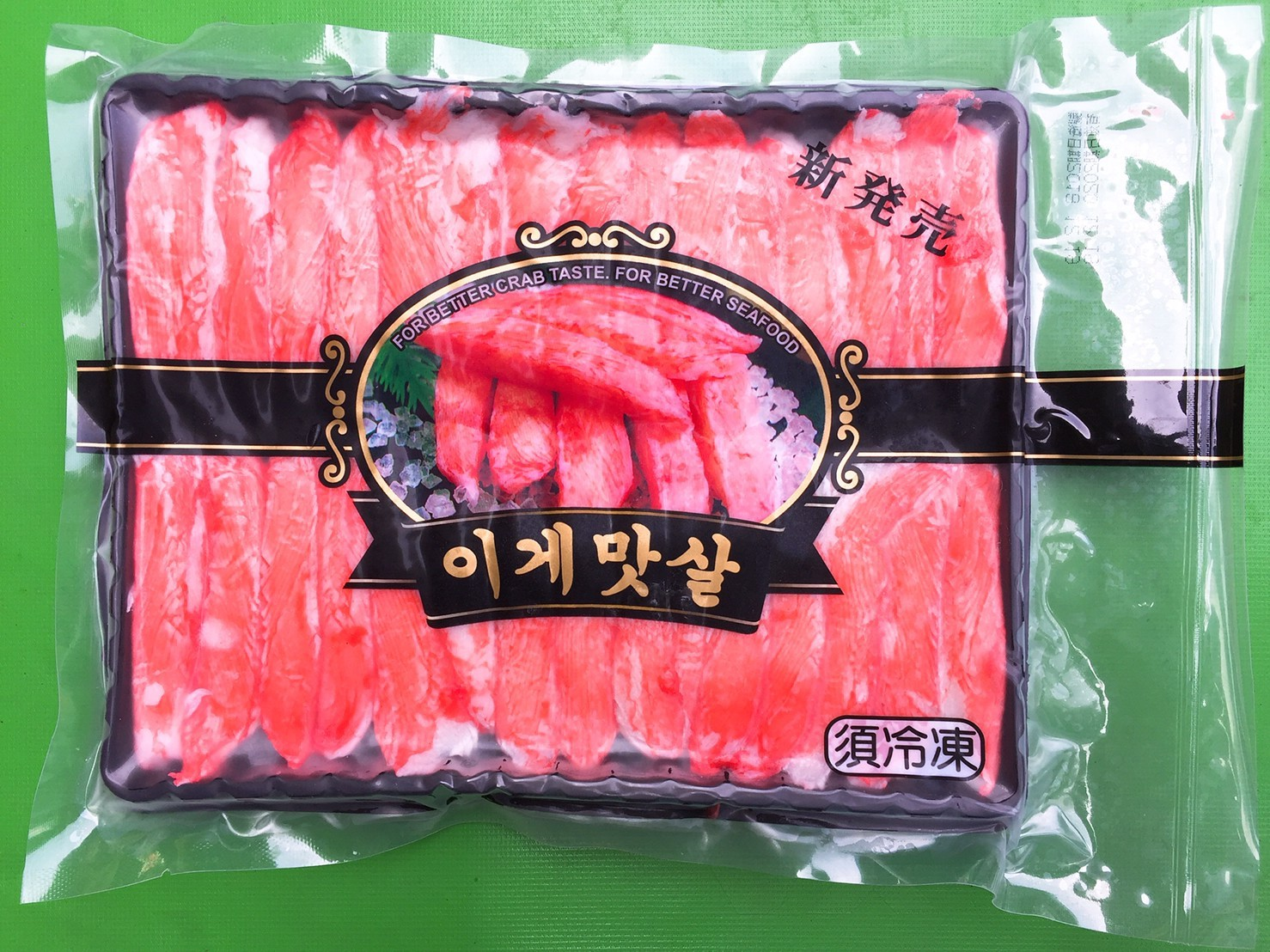 鱈場蟹味棒 ( 270g重 )