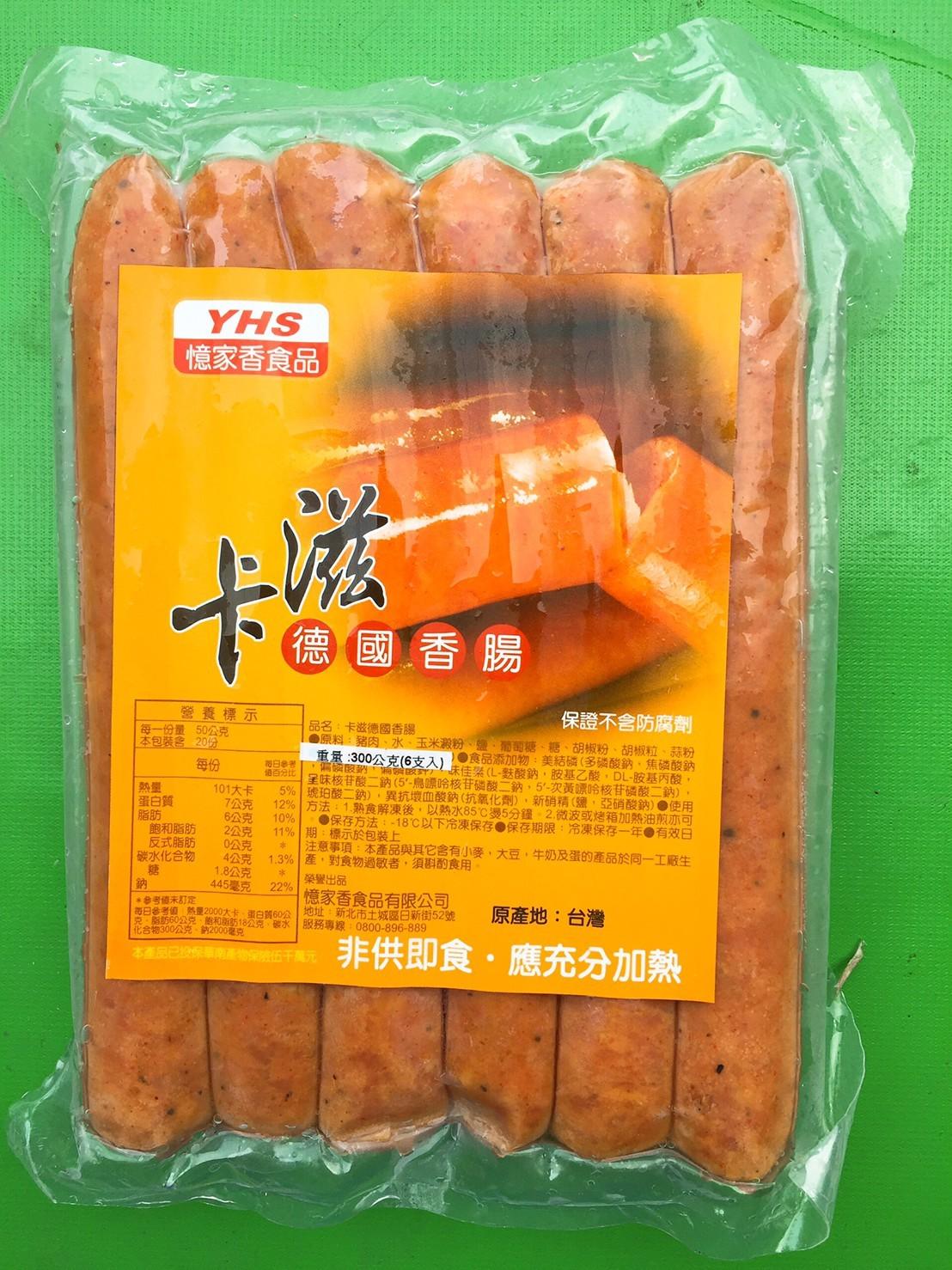 憶家香 卡滋德國香腸 ( 300g )