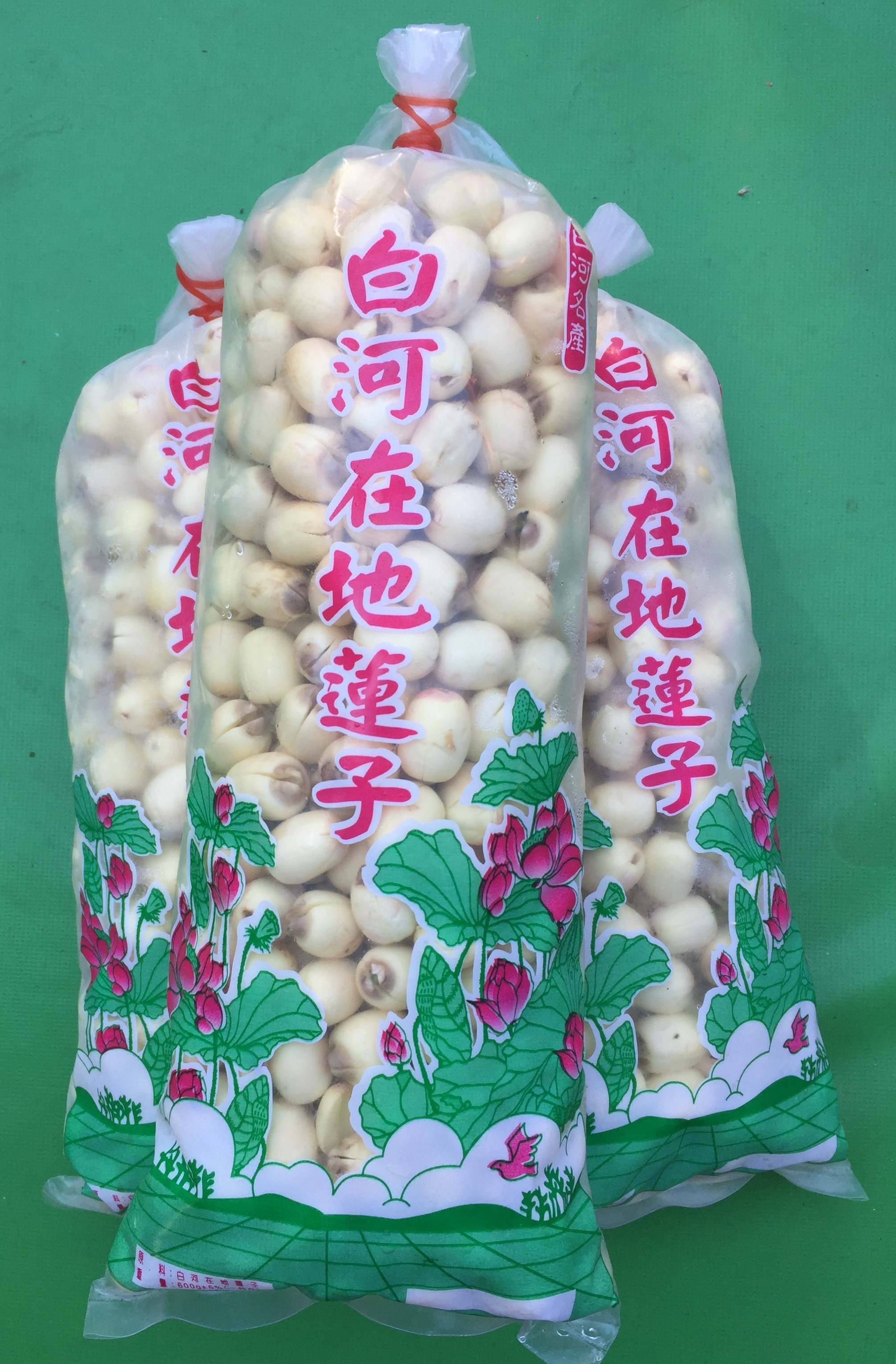 白河蓮子(600克重/每包)