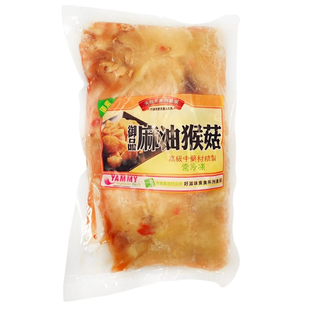 御品麻油猴頭菇 (400克重)