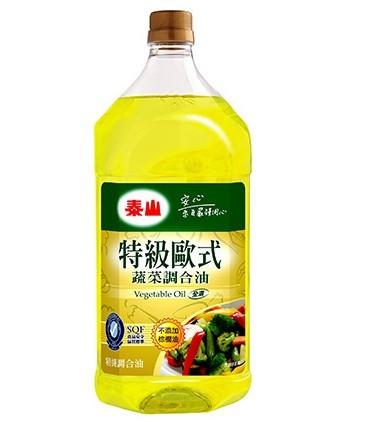 特級歐式蔬菜調合油