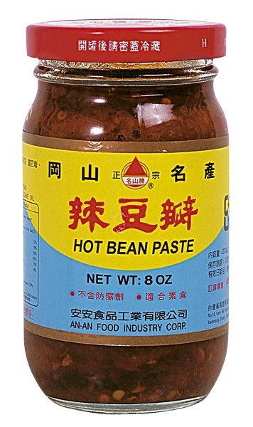 【岡山名產】豆瓣醬 ( 兩種口味-辣/不辣 ) -230g