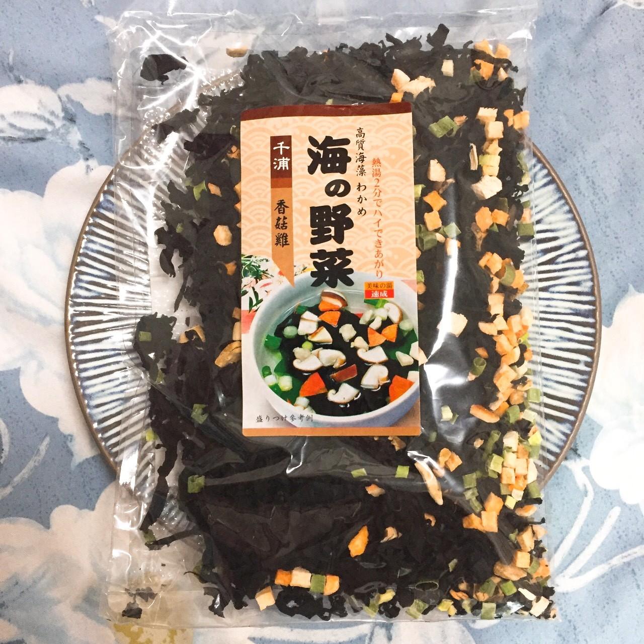 千浦海の野菜_有三種口味選擇(100g)