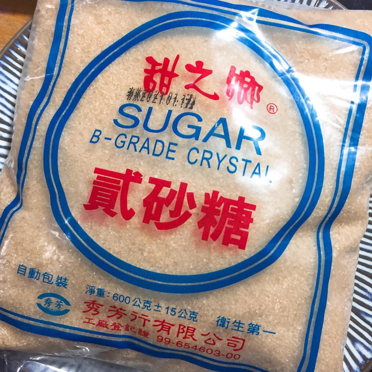 甜之鄉_黑糖_貳砂糖_冰糖_三種選擇