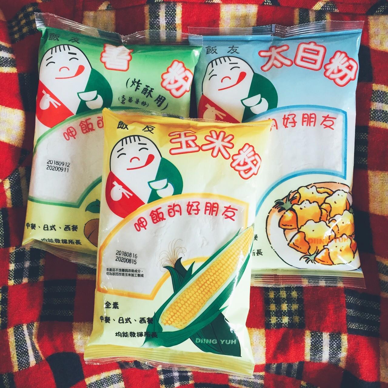 優質食用玉米粉/太白粉/薯粉