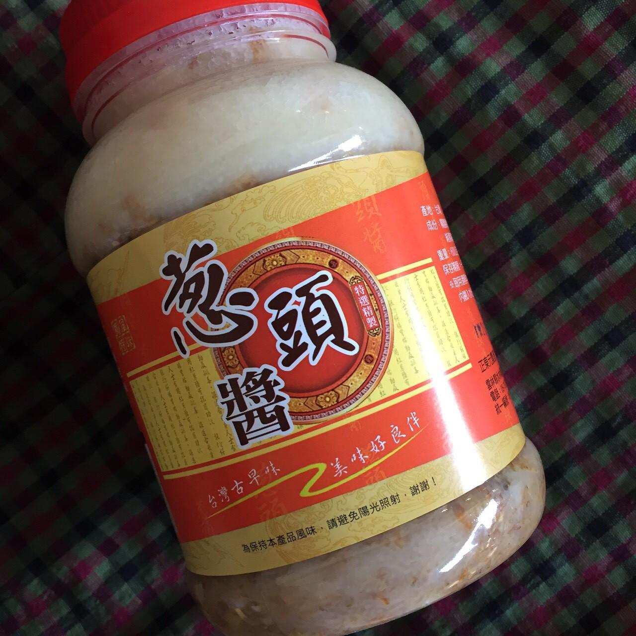 蔥頭醬(600g)