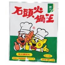 石頭火鍋王(六人份)
