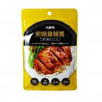 小磨坊-照燒雞腿醬100g