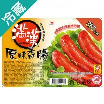 滿漢香腸(原味/蒜味/嘟嘟腸)