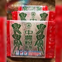 中農粉絲(冬粉)-小包
