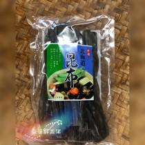 北海道昆布(特價)