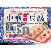 中華豆腐 (超嫩/火鍋)