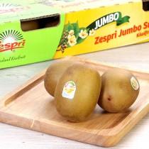 【美安獨家】整箱免運費_紐西蘭黃金奇異果Jumbo Sungold