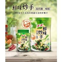 康寶 鮮味炒手(240G)
