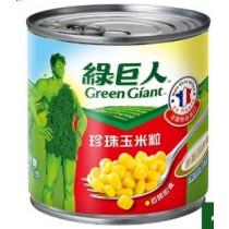 綠巨人金色玉米粒