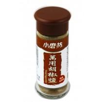 小磨坊萬用胡椒鹽45G