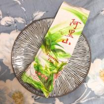 阿里山天然茶葉(300克重)