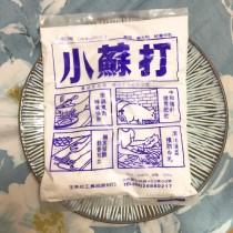 小蘇打粉 ( 500克重 )