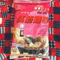 優質食用麵粉(高/中/低筋)