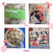 「美安獨家」免運費_好丸8入組 (翡翠丸/鴨肉丸/貢丸/虱目魚丸)