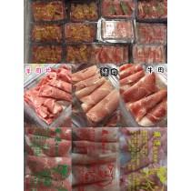 【美安獨家】免運費_火鍋專用嚴選肉片(提供牛/羊/豬 3種選擇)
