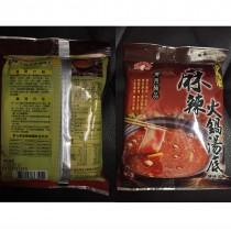 火鍋湯底 ( 麻辣/養生 ) 兩種選擇